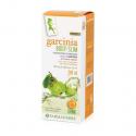 FARMADERBE Garcinia Body Slim 500 ml