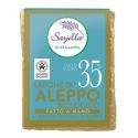 Sarjilla Sapone di Aleppo Solido 20% - cubo 200 gr