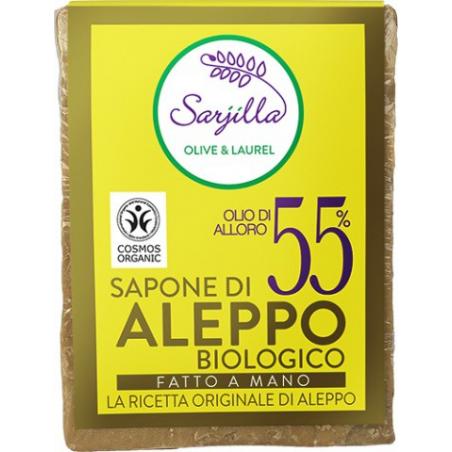 SARJILLA, SAPONE DI ALEPPO 55% MATTONE BIO 200GR
